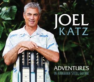 JoelKatz-CoverArt